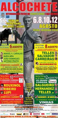 Fotos do Festival e do XXVIII Concurso de Ganadarias