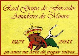 Jantar do 40º Aniversário do RGFA de Moura