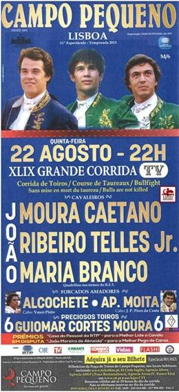Campo Pequeno - XLIX Corrida TV