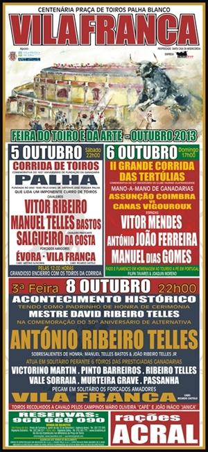 Vila Franca, Corrida do aniversário da ganadaria Palha