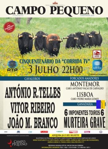 Campo Pequeno - Corrida Cinquentenário da Corrida TV - 3 de Julho