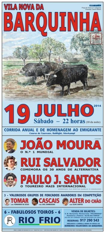 Vila Nova da Barquinha - 19 de Julho
