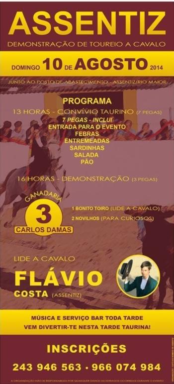 Demonstração de Toureio a Cavalo em Assentiz - Rio Maior