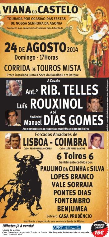 Cartaz da 3ª Tourada da Liberdade em Viana do Castelo